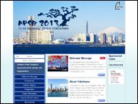 第18回アジア太平洋呼吸器学会